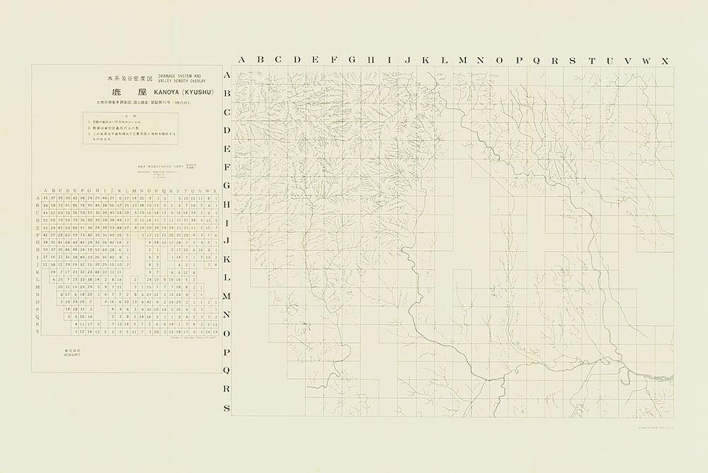 鹿屋・水系及谷密度図