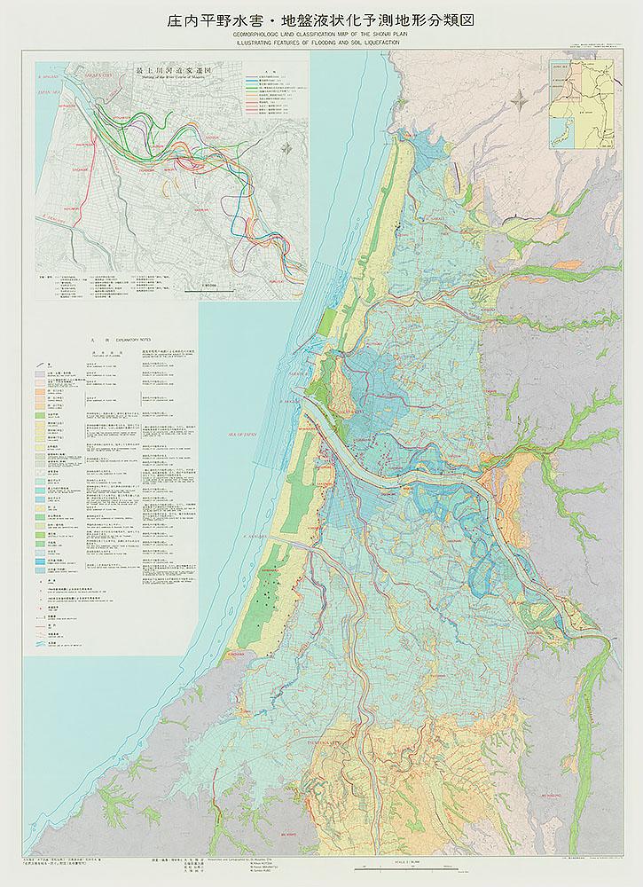庄内平野水害・地盤液状化予測地形分類図